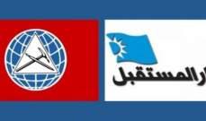 معلومات الـLBC: اتفاق بين قيادتي الاشتراكي والمستقبل على التهدئة