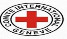 الصليب الأحمر:29 طفلا دون الـ15 عاما ضمن ضحايا القصف على حافلة في صعدة باليمن