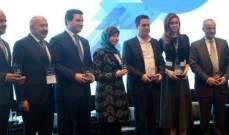 الجراح ممثلا الحريري بقمة استدامة النظام الرقمي في لبنان: نعمل على بناء