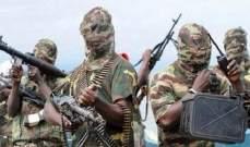 الجيش النيجيري: مقتل 50 مسلحا من بوكو حرام في هجوم شمال شرقي البلاد