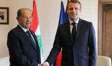 معلومات الجمهورية:تحذير فرنسي بأن المجتمع الدولي ينتظر من لبنان سلوكا سياسيا إيجابيا