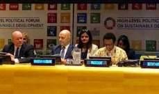 حاصباني شارك بالجلسة الافتتاحية لمنتدى HLPF للمجلس الاقتصادي بالأمم المتحدة