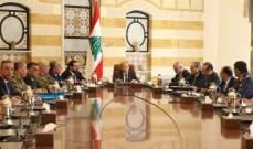 بدء اجتماع المجلس الأعلى للدفاع برئاسة الرئيس عون في قصر بعبدا
