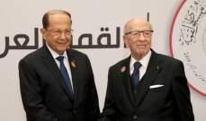الرئيس عون شارك في افتتاح اعمال القمة العربية  ويلقي كلمة لبنان اليوم