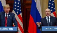 مخاوف خليجيّة من قمّة هلسنكي: تراجع اميركي او تخلٍّ لصالح الروس؟!