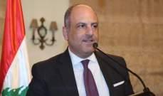 بو عاصي: فخورون بماضينا وبحاضرنا دفاعاً عن لبنان