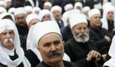 سوريا تُحرّك جرح الإنقسام الدُرزي...
