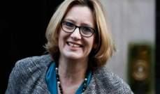 وزيرة داخلية بريطانيا تتمنى للمرشحات اللبنانيات حظا سعيدا كونهن يتمتعن بالقوة والحزم