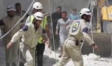 """الحكومة الكندية: تعذّر إجلاء دفعة ثانية من """"الخوذ البيضاء"""" من سوريا"""