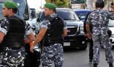 """ماذا خطط  بالـ""""قنص"""" على """"لقاء الوفاء"""" أمام سفارة فلسطين في بيروت؟"""