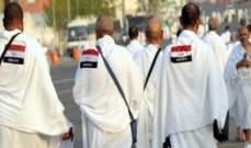 إرتفاع عدد الحجاج المصريين المتوفين في السعودية إلى 17