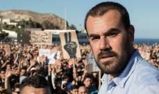 الحكم بالسجن 20 عاما على زعيم احتجاجات الحراك الشعبي في المغرب