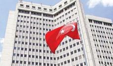 الدفاع التركية: على الجميع الإبتعاد عن التصرفات والخطابات الإستفزازية