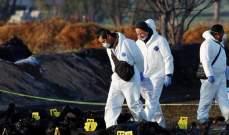 ارتفاع عدد قتلى انفجار أنبوب النفط في المكسيك إلى 79 قتيلا