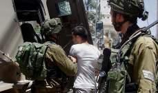 اعتقال 3 فلسطينيين بتهمة إلقاء زجاجات حارقة قرب حاجز بيتونيا في الضفة