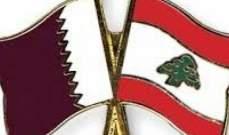 مصر والسعودية وإلامارات تطالب لبنان التنبه في تعامله مع قطر