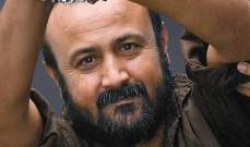 إدارة السجون الإسرائيلية نقلت مروان البرغوثي إلى زنزانة العزل الإنفرادي