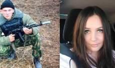 تطبيق سيارة يقود امرأة روسية للاغتصاب والقتل