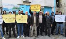 النشرة: اعتصام لاهالي المنازل المتضررة في مخيم المية ومية