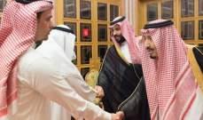 الملك سلمان التقى أفراد عائلة جمال خاشقجي بحضور ولي العهد