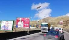 تعطل شاحنة على طريق عام المريجات ضهر البيدر امام مطعم الهبر