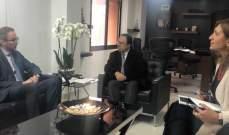 بطيش التقى سفير بولندا وعرض سبل تعزيز التعاون المشترك