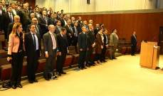 """حفل إطلاق دراسة حول """"الجدوى الاجتماعية – الاقتصادية للأعمال المتعلقة بالألغام في لبنان"""""""