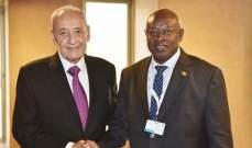بري التقى رئيس الإتحاد البرلماني الأفريقي: بحثنا العلاقات بين لبنان والدول الأفريقية