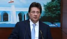 كنعان أعلن وصول مشروع الموازنة والفذلكة الى مجلس النواب ودعا لجلسة الاثنين لمناقشتها