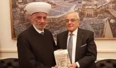 دريان تداول مع زيدان بالأوضاع السياسية والعقبات التي تواجه الحريري بتشكيل الحكومة