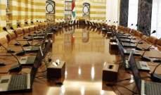 الجمهورية عن مرجع كبير: الحلول لتذليل العقدة الحكومية يجب أن تتبلور بالقريب العاجل