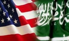 رويترز: البنتاغون يعمل على إتمام إجراءات تسليم السعودية صواريخ ثاد