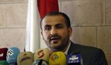 متحدث باسم الحوثيين: نرحب بموقف روسيا الداعي إلى السلام في اليمن