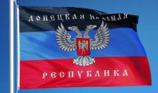 شرطة دونيتسك: لن يكون هناك أي حوار مع زيلينسكي في حال أصبح رئيسا لأوكرانيا