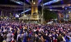 ناشيونال جيوغرافيك تصنف حفل رأس السنة ببيروت كسابع أفضل احتفال عالمياً
