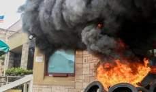 محتجون يضرمون النار في السفارة الأميركية في هندوراس