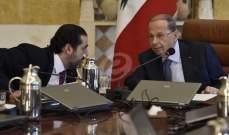 الأنباء: عون رفض حكومة من 24 وزيرا والحريري رفض حكومة من 32 وزيرا