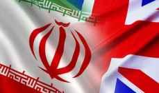 تلغراف:بريطانيا ستحول 527 مليون دولار إلى إيران للإفراج عن موظفة بريطانية