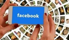 فيسبوك: لم نتلق شكاوى خلال بث هجوم نيوزيلندا الإرهابي