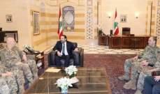 الحريري التقى قائد الجيش مع اعضاء المجلس العسكري ومخزومي