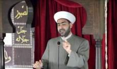 الشيخ القطان: ماذا قدمت الدول العربية والإسلامية للقضية الفلسطينية ؟
