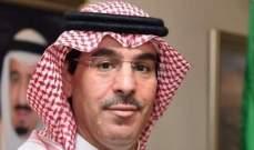 وزير الإعلام السعودي: القدس في قلب الملك سلمان وولي عهده