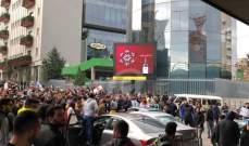 النشرة: المتظاهرون يغلقون شارع بليس قرب الجامعة الاميركية في بيروت