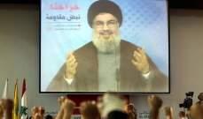 «حزب الله» يريد حكومة في أيلول!
