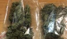توقيف شخص بحوزته كمية من المخدرات على حاجز ضهر البيدر