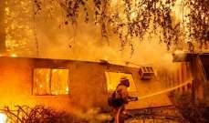 مقتل خمسة اشخاص في الحريق الضخم شمال كاليفورنيا