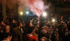 """اعتصام في ساحة رياض الصلح تحت شعار """"لا ثقة بهذه الحكومة"""""""