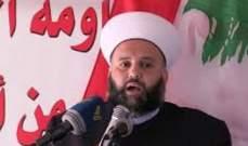 الشيخ جبري ندد بالتفجيرات الإرهابية التي وقعت في سيرلانكا