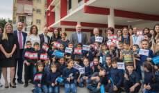حكومة أستراليا منحت 30 مليون دولار لتعزيز حصول الأطفال بلبنان على التعليم