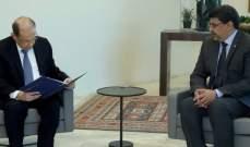 الرئيس عون تسلّم رسالة من رئيس موريتانيا نقلها مبعوثه الخاص محمد ولد محمد